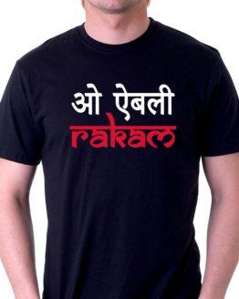 Indori T-Shirt
